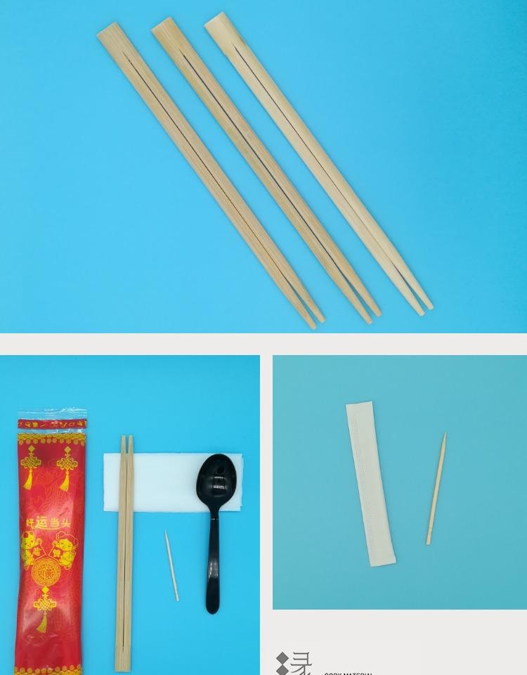 一次性餐具包一次性筷子勺纸巾好运当头红色喜庆一次性筷子四件套