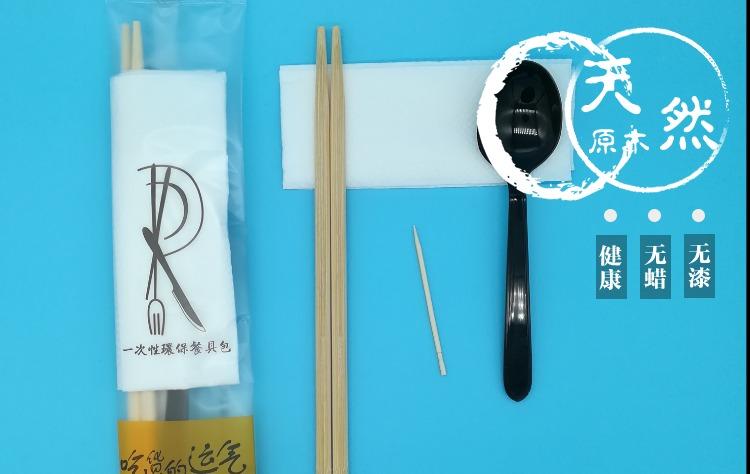 一次性筷子套装外卖餐具包邮四件套吃货的运气磨砂包装900套