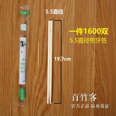 餐厅一次性竹筷子两件套装 批二合一牙签筷包邮发直径5.5独立包装
