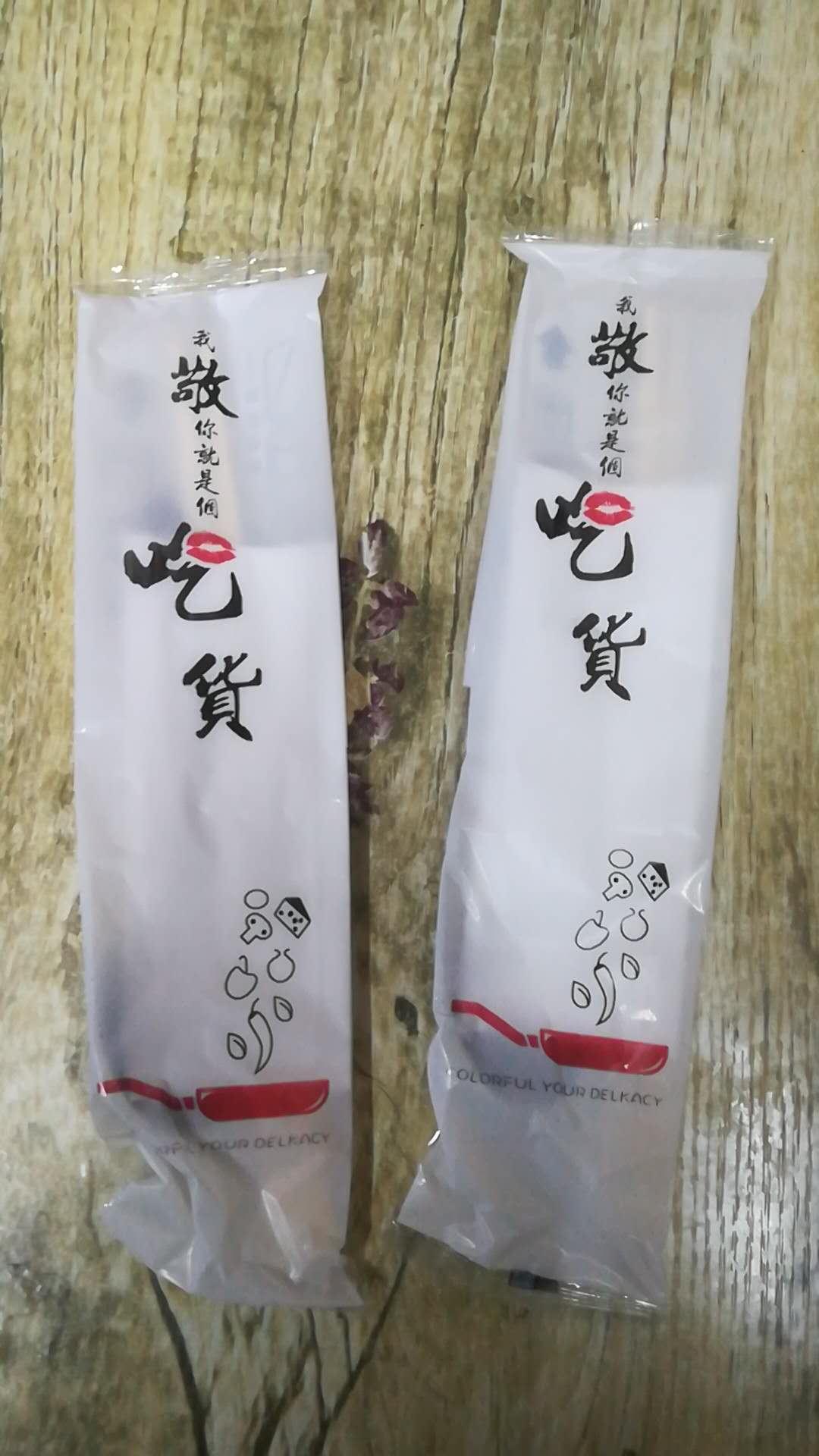 我敬你是个吃货筷子四件套套装一次性外卖打包四合一餐具包1000套