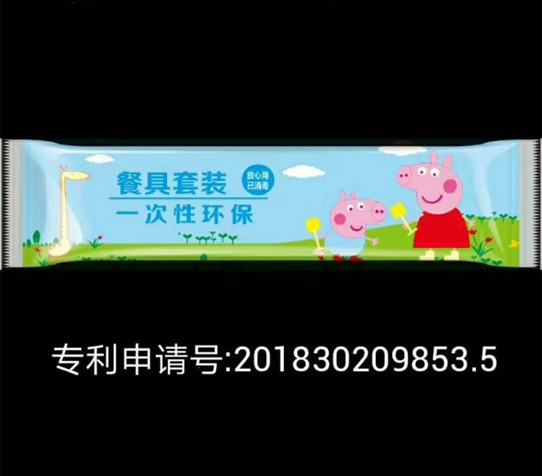 小猪佩奇外卖一次性环保餐具套装筷子四件套餐具包竹筷勺子纸包邮