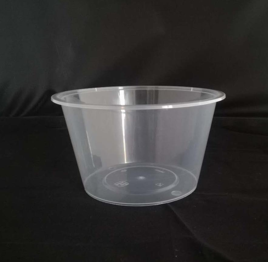 鸿泽加厚圆形透明1500ML一次性塑料餐盒外卖打包不漏汤